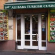 Ali Baba Török Étterem (Ali Baba Turkish Cusine)