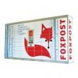 FoxPost Csomagautomata - WestEnd City Center