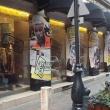 Second Chance Shop, Király utca