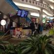 Teatime Super Bubble Tea - WestEnd City Center