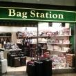 Bag Station - WestEnd City Center