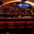 Old Ram's - Karaoke and Music Pub