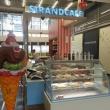 Strandcafe - WestEnd City Center